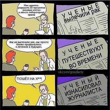 Юмор - Страница 5 8cfkOPvzA18