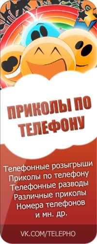 Кыонг Нго, 5 июля 1992, Иркутск, id102833053