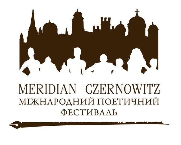 Міжнародний поетичний фестиваль MERIDIAN CZERNOWITZ 2013