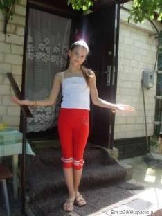 Online last seen 20 November at 1:14 am Katya Andreeva
