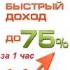 Бинарные опционы. 30 USD - бонус за регистрацию.