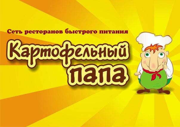 """ТРК """"АЛЬТАИР"""", Ленинградский"""