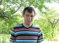 Андрей Шульгович, 20 сентября 1988, Минск, id166073677
