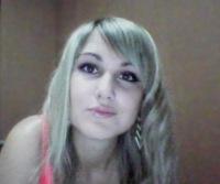 Алина Киреева, 3 октября 1990, Москва, id41960362