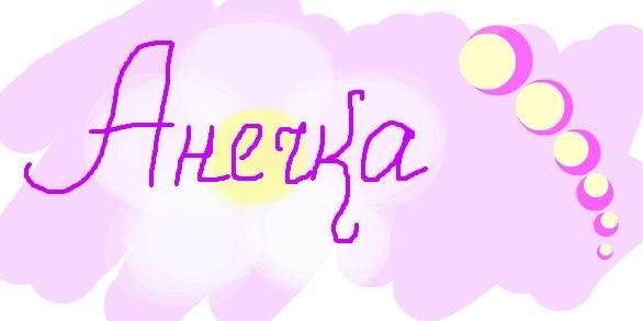 http://cs303608.vk.me/v303608000/619d/KUyDZoXnuqk.jpg