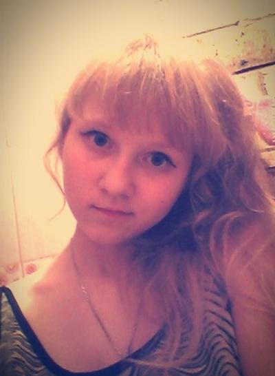 Ева Славич, 28 октября 1989, Минск, id225940420