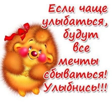 Бесплатные картинки для odnoklassniki.ru - Блог - soft-am.ucoz.ru