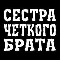 Анастасия Зимина, 11 апреля 1986, Липецк, id163027534