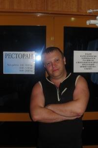 Дмитрий Заболотный, 2 марта , Нижний Новгород, id117270140