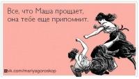 Меня Прости, Симферополь, id158697419