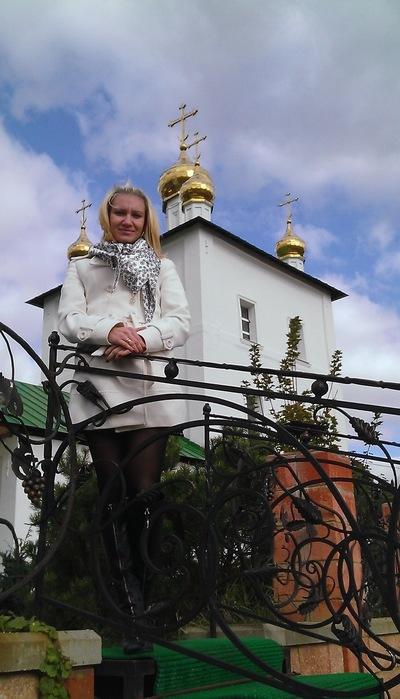Екатерина Минашкина, 18 декабря 1985, Рязань, id134980711