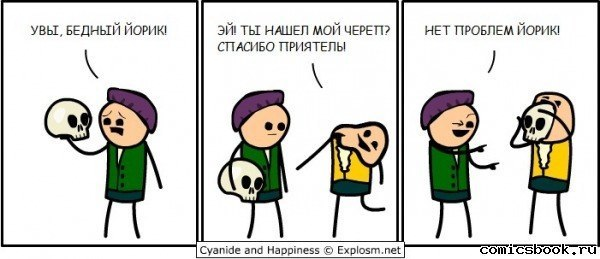 http://cs303609.userapi.com/v303609817/5dbc/9YGqLtlrH5s.jpg