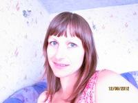 Наталья Бижина, 4 октября , Красноярск, id186047604
