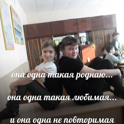 Света Петрова, 13 мая , Осинники, id216318512