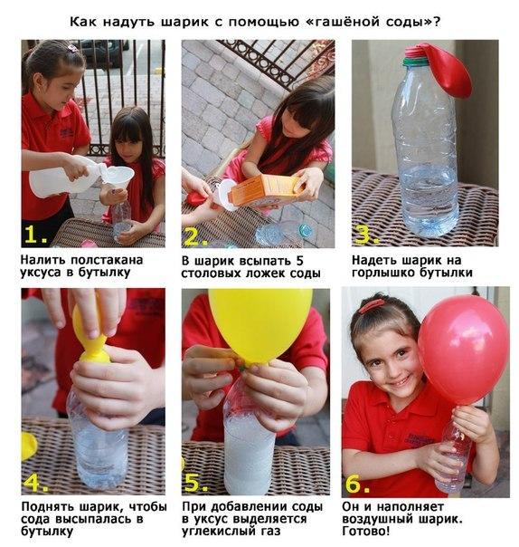 Как надуть шарик гелям в домашних условиях
