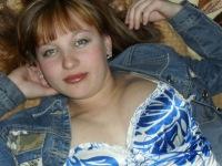 Дарья Макарова, 1 мая 1992, Миасс, id172692186
