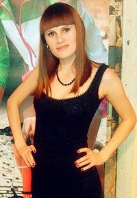 Екатерина Вагина, 7 декабря 1988, Екатеринбург, id94569855