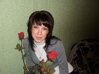 Раиса Богданова, 3 июня 1989, Старое Шайгово, id168155762