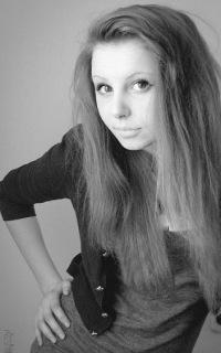 Наташа Белоблоцкая, 9 августа , Львов, id179498255