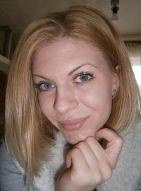 Наталья Кузьма, 19 декабря 1988, Киев, id97942232