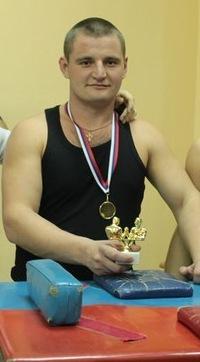 Степан Сосновский, 26 марта 1992, Ярославль, id24157486