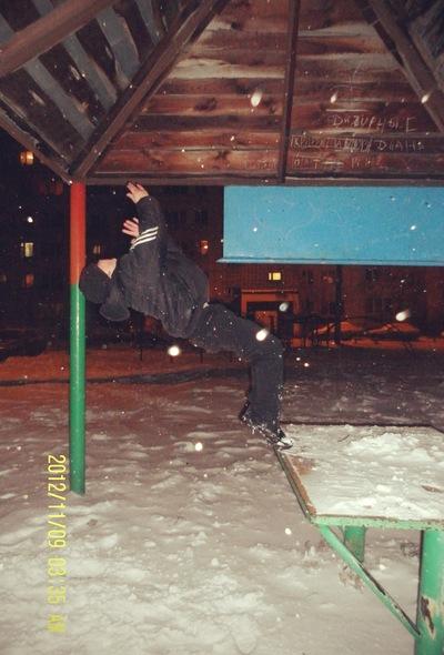 Адам Троян, 11 января , Тюмень, id126073783