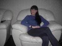 Елена Федорова, 13 ноября 1981, Ульяновск, id168105741