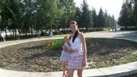Мария Гультяева, 22 мая , Бийск, id68017192