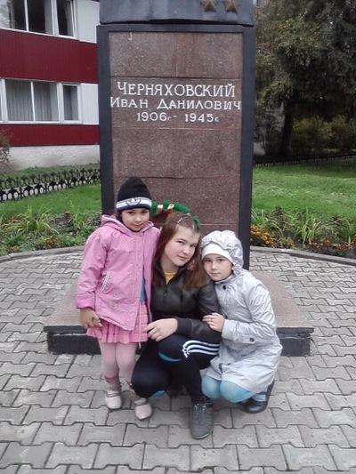 Анна Зарытовских, 6 июля 1996, id192945372