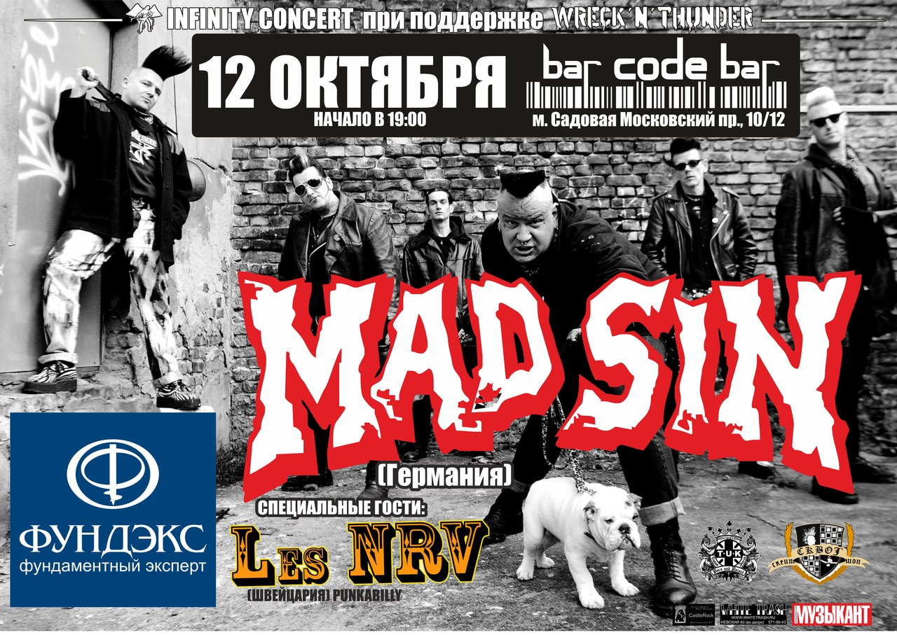 12.10. MAD SIN (Германия) + LesNRV = Bаrcode Bar