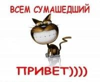 http://cs303614.userapi.com/u7470217/-6/x_f7ce7ca6.jpg