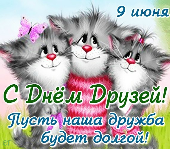 http://cs303614.vk.me/v303614091/1120/tJ1BVsupZ5E.jpg