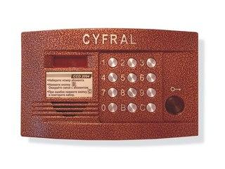 цифрал-сервис меняет домофоны.