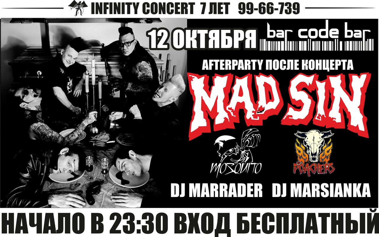 12/10 MAD SIN AFTERPARTY | BARCODE BAR