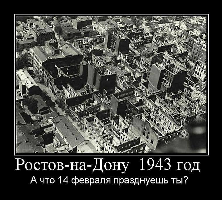 Фото освобождение ростова 25 копеек 2006 года украина стоимость