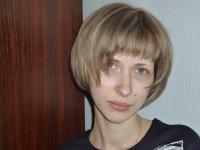 Анюта Елизарова, 19 октября 1983, Новокуйбышевск, id166666623
