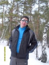 Твоя Совесть, 21 января 1996, Челябинск, id174887305