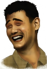 Yao Ming, 12 января 1996, Кострома, id171252771