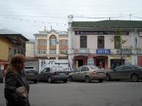 Наталья Доронина, 14 сентября , Вологда, id31849407