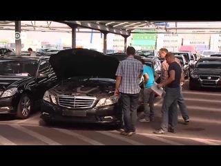 Mercedes - с молотка: аукцион подержанных авто (15.09.2013)