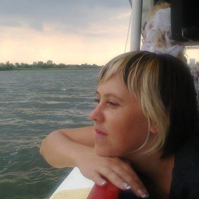 Людмила Кученко, 22 марта 1984, Херсон, id224560542