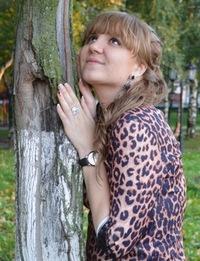 Марина Краснощекова, 6 апреля 1990, Саранск, id16408961