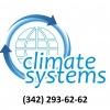 Климатические системы - Кондиционеры Пермь