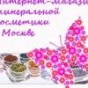 """Минеральная и корейская косметика """"Фея Красоты"""""""