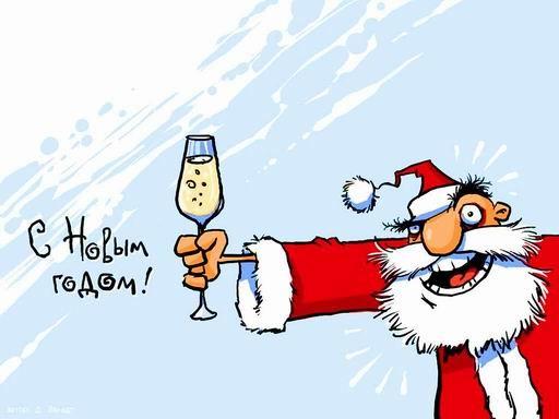 C новым годом ДРУЗЬЯ БЫДЛОВОЗЫ!!!