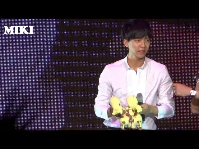 2013-09-14 - 李昇基 - 辰亦儒幫昇基解扣 丟娃娃選粉絲 - 李昇基台北見面會