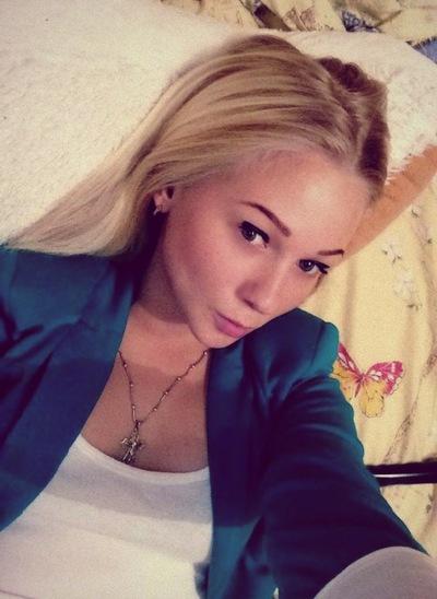 Саша Сарина, 12 ноября 1994, Череповец, id214940701