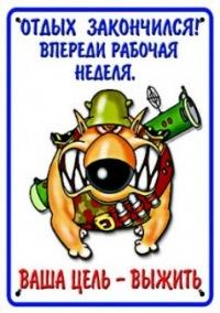 Александр Трифонов, 13 сентября 1989, Москва, id49934322