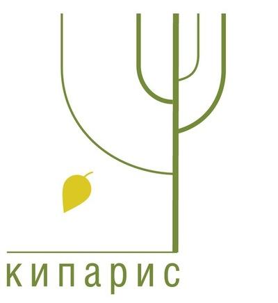 Творческое-Пространство Кипарис, 28 апреля , Санкт-Петербург, id225975209