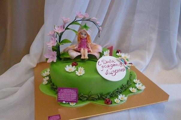 Торт на заказ казань для свадьбы